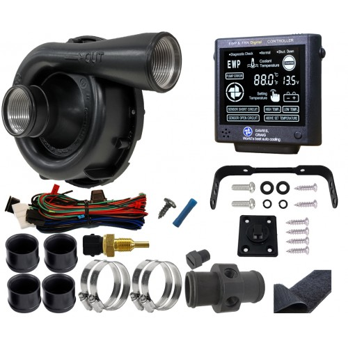 EWP150 BLACK Combo - 12V 150LPM/40GPM Remote Electric Water Pump & Controller (8975)